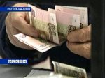 Долг по заработной плате в Ростовской области больше 50 миллионов рублей