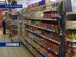 В Ростове обсудили проблему недоброкачественной пищевой продукции