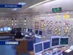 Эксперты МАГАТЭ оценили безопасность Волгодонской АЭС на 'отлично'