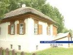 Музей-заповедник Шолохова отмечает день рождения