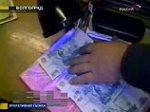 В Волгограде председатель комитета по развитию потребительского рынка осуждена за 87 взяток