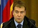 """Первый вице-премьер Медведев продолжает общаться с россиянами: студентам-программистам он предложил """"порвать всех"""""""