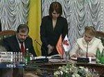 """""""Наша Украина"""" и БЮТ договорились сделать Тимошенко премьером"""