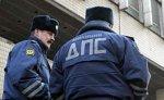 Более 40 автомобилей столкнулись на трассе Москва-Рига в Подмосковье