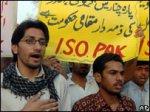 Столкновения в Пакистане: 40 погибших
