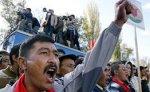 Киргизская оппозиция начинает массовые акции протеста