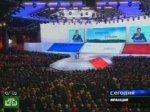 Во Франции официально стартовала предвыборная кампания