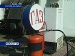 За несоответствие требованиям безопасности закрыты 20 газовых автозаправок