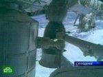 Космонавты готовятся к стыковке