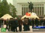 В Киргизии опять неспокойно