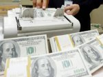 Белый дом объявил себя спасителем экономики США
