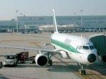 """Минфин Италии разрешил """"Аэрофлоту"""" претендовать на акции Alitalia"""