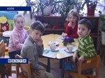 В Азове 700 ребят ждут своей очереди в детский сад