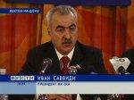 Иван Саввиди: СКА может провести крупномасштабную селекцию и рваться в премьер-лигу