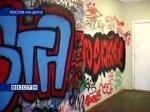 Граффити используют как метод воспитания в ростовской школе 112