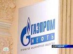 """Роснедра попросили Росприроданадзор проверить """"дочку"""" """"Газпром нефти"""""""