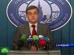 МИД России отверг подозрения в нарушении резолюции ООН по Ирану