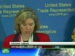 ВТО Россию принять не готова