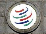 США упрекнули Россию в затягивании процесса вступления в ВТО