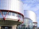 Евросуд рассмотрит жалобу журналистов приморской газеты