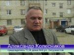 Белая Калитва. Видео Панорама от 05.04.07 (видео)