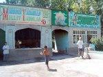 Узбекские власти ограничат продажу водки
