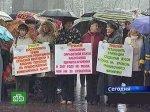 В Москве проходит митинг профсоюзов в защиту пенсионеров