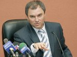 Единороссы утвердили свой избирательный штаб