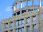 В Москве осудили банду выходцев из Грузии