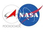 За транспортные услуги для NASA Роскосмос получит 719 миллионов долларов