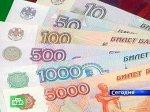 Российские банки стали сливаться в полтора раза активнее