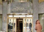 Высший арбитражный суд разрешил дарить доли в ООО без согласия других учредителей