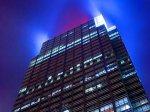 Citigroup начала сокращать издержки с увольнения своих сотрудников