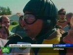 Престарелый парашютист ушел из спорта достойно