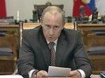 Путин пообещал РЖД положить 4,7 трлн рублей на рельсы до 2030 года