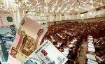 С первого сентября МРОТ может составить 2300 рублей