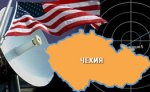 США перенесут радар системы ПРО в Чехию с Маршалловых островов