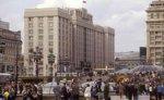 Госдума рассмотрит во втором чтении законопроект о Банке развития
