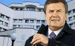У оппозиции есть доказательства давления Януковича на судей КС