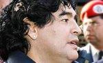Диего Марадона срочно помещен в отделение реанимации