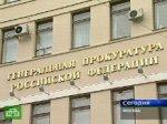 Березовский готовит революцию в России