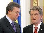 Ющенко не получит от правительства денег на досрочные выборы