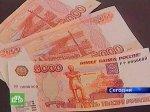 Сотрудница Сбербанка подозревается в хищении денег со счета клиентки