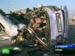 Автокатастрофа оборвала жизни детей
