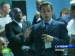 Саркози оправдывался за события двухлетней давности