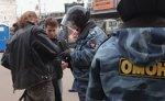 """Митинг движения """"Другая Россия"""" в Москве завершился без происшествий"""