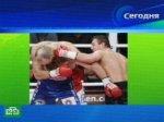 Россия потеряла боксерскую корону