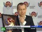 «Золотая маска» раскрыла новых лауреатов