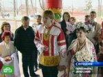 Православные встречают праздник весны и любви