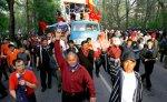 В митинге оппозиции в Бишкеке участвуют около двух тысяч человек